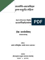 Madhyandina Yajurveda Karapatra Bhashya 8
