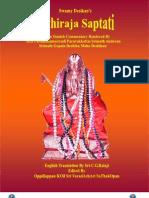 yathiraja_saptati_part1[1]
