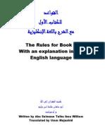 Notes Book1