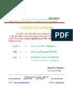 BSDO 6 Conference Invitation 20 May 2012