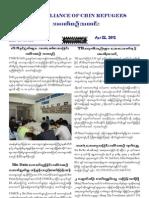 ACR News (22.04.12)
