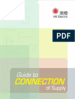 HKE Supply Guide_2011