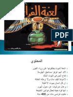 Book Ppt