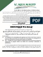 DHOUNOUB WA BALÀ'