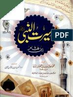 Seerat Un Nabi Ibn e Hashham Vol 3