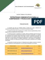 Estrategias comunicativas para la comprensión y producción de textos