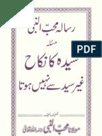 Syeda ka nikah ghair syed say nahi ho sakta.