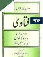 Muftiyan e Golrra k fataawa Syeda ka nikah ghair syed say nahi ho sakta
