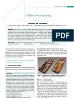 Ancient Chinese Bronze Casting Technique