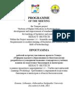 Program of Meeting Dec 2011 LT En