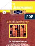 En a Summary of Islamic Jurisprudence (Part 1)