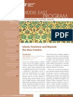 Islamic Feminism and Beyond the New Frontier
