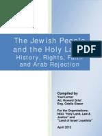 """זכויות העם היהודי על ארץ ישראל מאת עו""""ד הווארד גריף"""