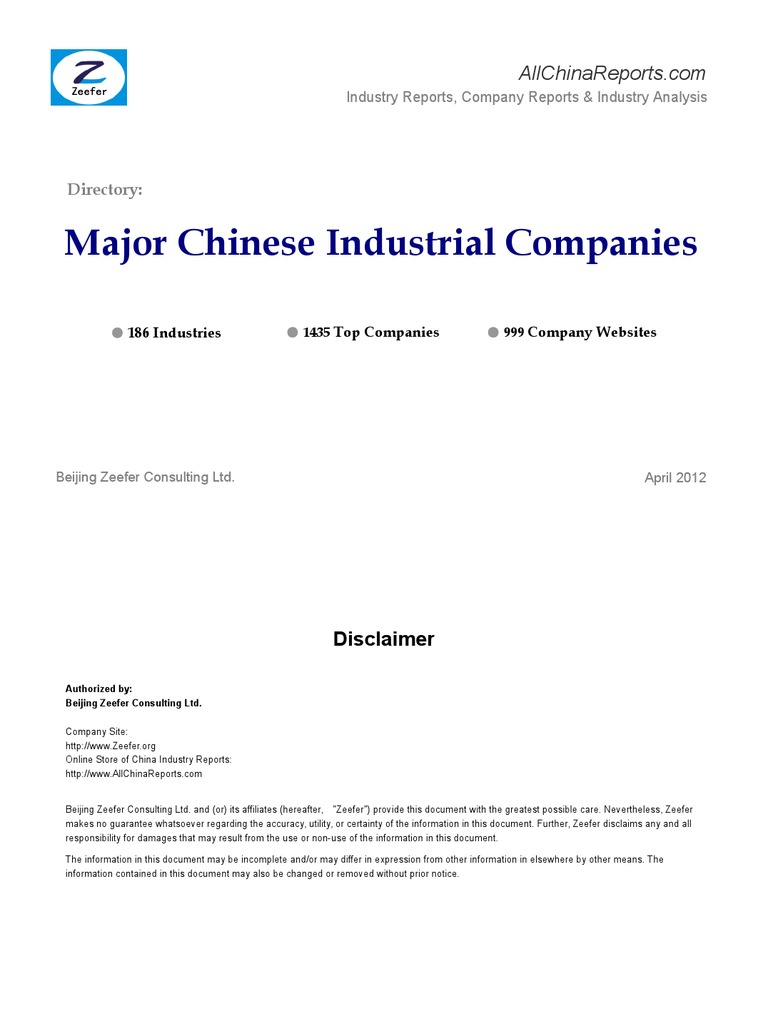 2efc2ba30b6 Directory: Major Chinese Industrial Companies | Vegetable Oil | Candy