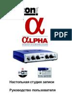 Lexicon Alpha RUS