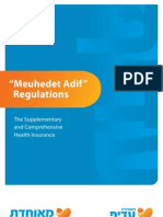 Meuhedet Adif Regulations
