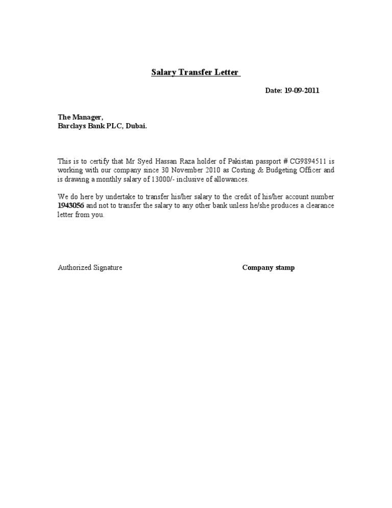 Salary Transfer Letter Format Bst