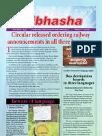 4th Edition Vibhasha English