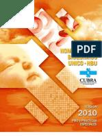 NBU Version 2010