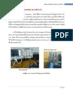 การออกแบบ PWM Controller ด้วย MSC-51