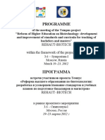 Program of Meeting Moscow 2012_rus_and_eng Final