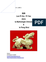 Les PI Xiu ou Pi Yao dans la mythologie Chinoise et le Feng Shui
