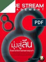 VSM Thai Version