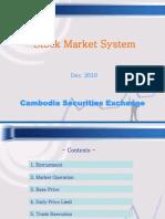 4. Stock Market System