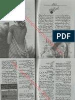 MUSHAF  PART.01 ~ Nimra Ahmed