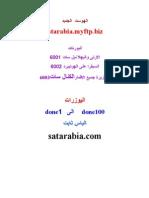 Sat Arabia 102