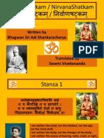 Atmashtakam or Nirvanashatkam