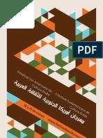 Festival Arabe