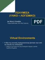 Lesson1_VirtualReality