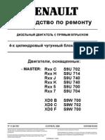 MR-MOT-S9