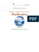 En What Every Muslim Must Know About Purification