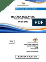 Dokumen Standard BM Tahun 1