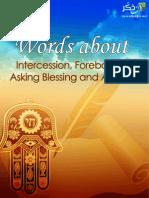 En Intercession Foreboding Asking Blessing Amulets
