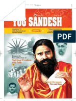 YogSandesh March Eng2012