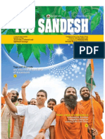 YogSandesh October Eng2011