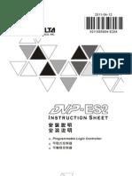 DVP-ES2_MUL_20110412