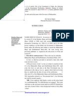 9367 44966 Maharashtra Shops Est Amendment Rules 2012