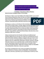 A Look at the Life of Khalifa-E-Huzur Mufti-E-Azam-E-Hind,Huzur Mufakkir-I-Islam,Hazrat Allama Qamar-Uz-Zaman Aazmi(Maddazillahul Aali)