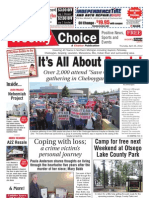 Weekly Choice - April 26, 2012