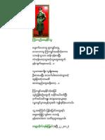 PDF - _829_ Hero Never Die