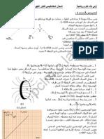 05champs Magnetique d Un Courant Electrique