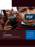 Book - HRW Report on 2007 Crackdown - Photos