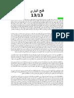 Fathul Baari Book 13 of 13 MS WORD doc Arabic
