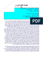 Fathul Baari Introduction MS WORD doc Arabic