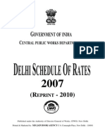 Dsr 2008