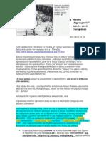 book digitale signalverarbeitung grundlagen theorie anwendungen in der